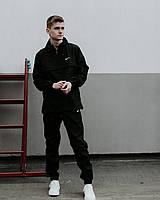 Спортивный костюм мужской Найк, Nike черный. Барсетка в Подарок анорак + штаны комплект