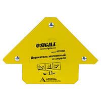 Магніт для зварювання стріла [11 кг] SIGMA 4270311