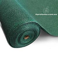 Сітка затінююча для огорожі 110г/кв. м, 1,5 м х 10м, зелена, Україна