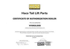Сертифікат офіційного дилера Haco Tail Lift Parts