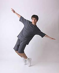 Oversize Basic оверсайз Мужской спортивный костюм/комплект графит лето/весна. Футболка+шорты двунить Турция
