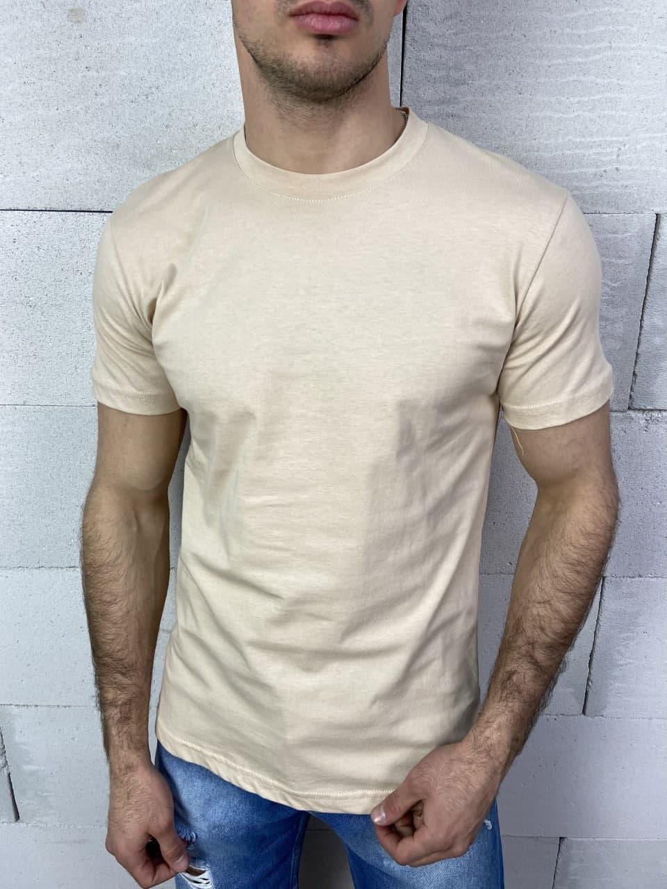 Чоловіча футболка бежева