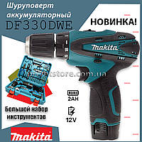 Шуруповерт Макита Makita DF330DWE (12V, 2AH) с набором инструментов (24 ед.) Шуроповерты Макита, дрель