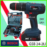 Ударный шуруповерт Бош Bosch GSB 24-2LI (24V 5Ah) с набором инструментов. Шуруповерты Бош, дрель