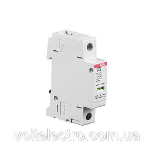 Ограничитель перенапряжения ABB OVR T2 20-275 (2CTB804200R1100)