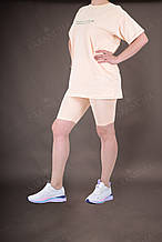 Комплект для женщин летний футболка с поясом и велосипедки из супрем кремового цвета