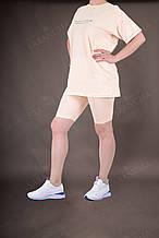 Літній комплект для жінок футболка і велосипедки кремового кольору