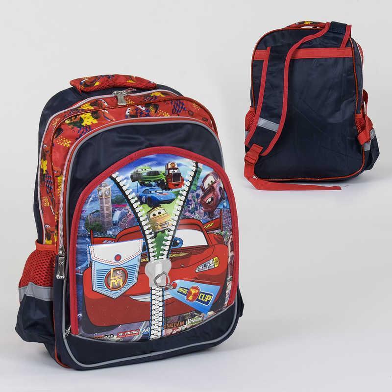 Рюкзак шкільний З 36262 2 відділення, 3 кишені