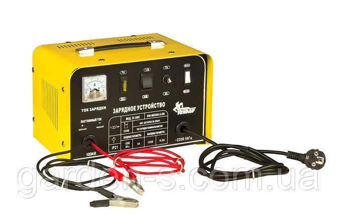 Зарядное устройство Кентавр ЗУ-200С, фото 2