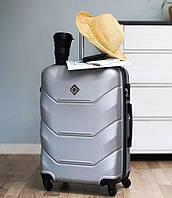 Пластиковый маленький чемодан S на колесах для ручной клади серебряный, 36 литров