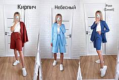 Костюм шорты + пиджак лен в расцветках 437174