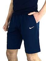 Мужские летние шорты Nike синие, стильные мужские шорты повседневные Kukuruza