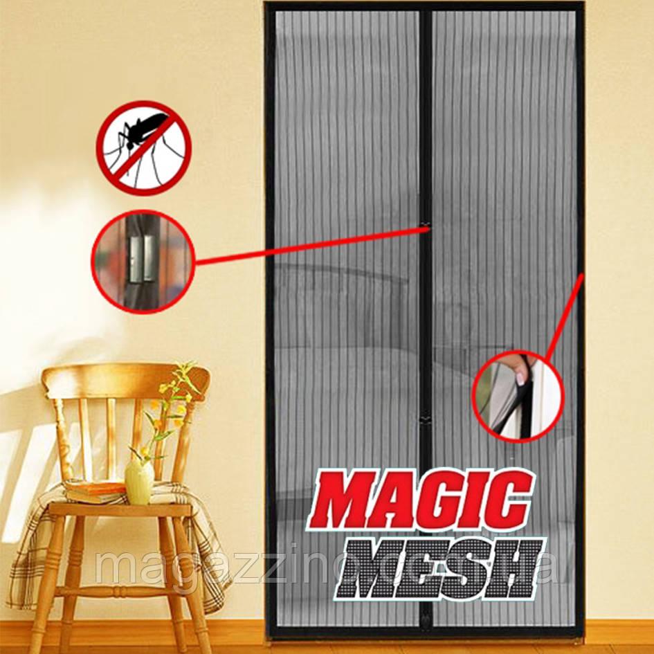 """Москітна сітка на магнітах на двері """"Magic Mesh"""" в упаковці, 200 см. х 104 див., чорна"""