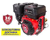 Двигун QBM 17.0 ke (17,0 л. с.) +БЕЗКОШТОВНА ДОСТАВКА! VITALS Master, бензиновий шпонковий з електростартером, фото 1