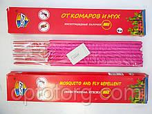 Стержни инсектицидные палочки  от комаров и мух MAX 15 штук  Ø 7,5мм