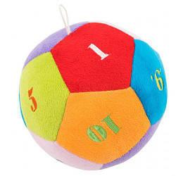 """М'яка іграшка """"М'ячик з цифрами"""" ІГ-0001"""