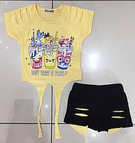 Стильные летние костюмы для девочек ICE Creame! Турция. 128 рост.