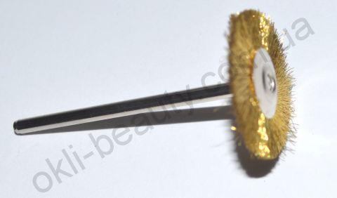 Щіточка латунна для очищення фрез механічна кругла