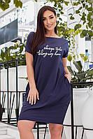 Женское Синее летнее Платье Батал с карманами, фото 1