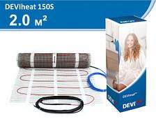 Теплый пол DEVIheat 150S (2 кв.м., 150 Вт, нагревательный мат)