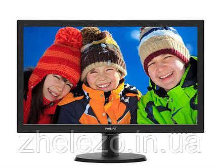 """Монитор Philips 23.6"""" 243V5QHABА/00 MVA Black, фото 2"""