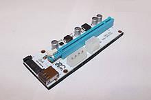 Райзер PCI-E 1x to 16x PCE 164P-N06 ver 008S 60см sata, molex, 6pin, универсальный