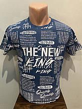 Мужская футболка 48,50