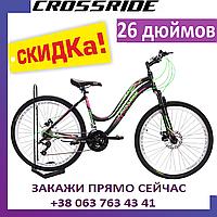 """Горный велосипед 26 дюймов Crossride Cherry ВЕЛОСИПЕД спортивный горный стальная рама 26"""" Кроссрайд МТВ черный"""