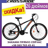 """Горный велосипед 26"""" Crossride Shark ВЕЛОСИПЕД спортивный горный 26 дюйм стальная рама Кроссрайд МТВ оранжевый"""