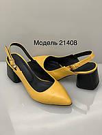Женские нарядные кожаные босоножки на удобном устойчивом каблуке 6 см. Размер 36-40