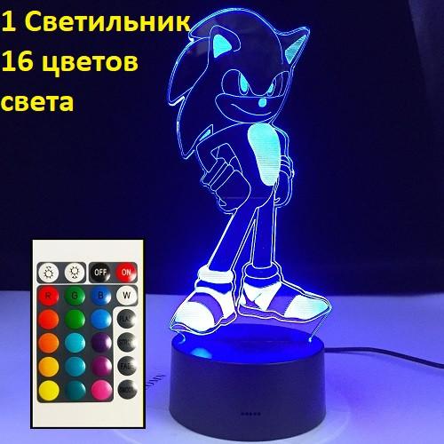 """3D Світильник """"Соник Бум"""", Подарунки до святого Миколая, Подарунок на день святого Миколая дитині"""