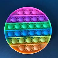 Мягкая игрушка Поп ит Бесконечная пупырка антистресс pop it fidget Разноцветный круг