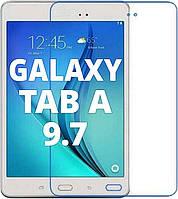 "Защитное стекло для Samsung Galaxy Tab A 9.7"" SM-T555"