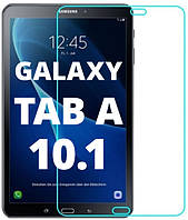 "Защитное стекло для Samsung Galaxy Tab A SM-T580 10.1"""