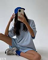 Женский костюм двунитка 2021