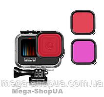 Защитный корпус чехол аквабокс для экшн камеры GoPro Hero 9 Black водонепроницаемый с двумя фильтрами FR54-2