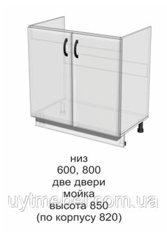 Кухня Стиль 600 НМ 2Д ясень шимо т./ясень шимо т. (Абсолют)
