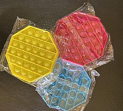 Шестиугольник  POP IT игрушка антистрес  пупырка поп ит