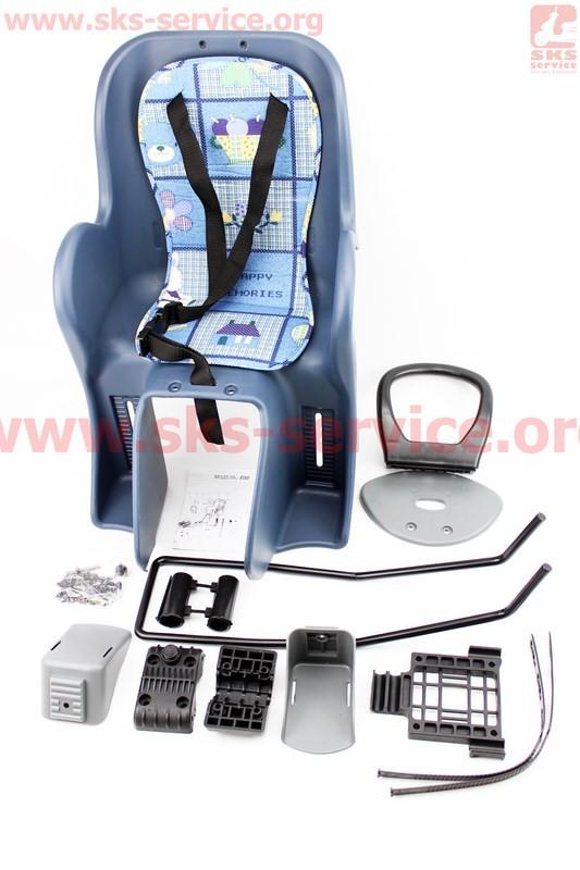 Сиденье для перевозки детей LUX переднее, YC-800