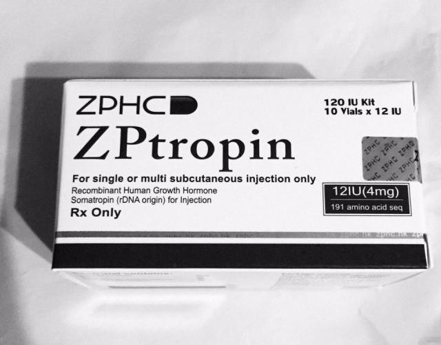 Гормон Роста ZPHC ZPtropin 10x12 IU