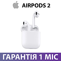Наушники беспроводные Airpods 2 с поддержкой беспроводной зарядкой, эпл аирподс 2, эйрподс 2 (копия/реплика)