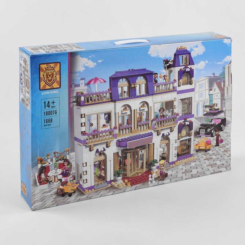 """Конструктор 180076 (10) """"Гранд-отель"""", 1668 деталей, в коробке"""