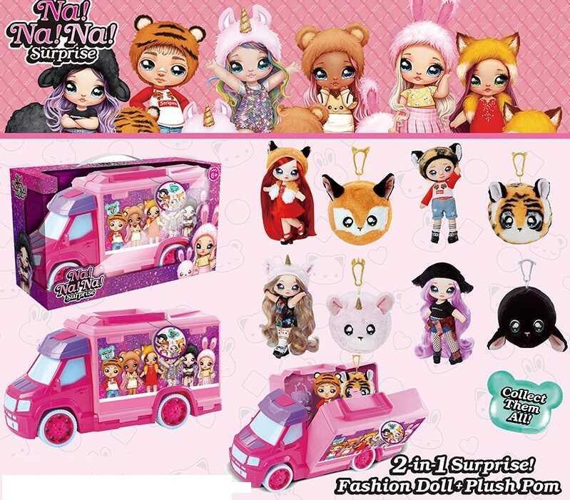 Лялька SA 012 (24/2) автобус, лялька, сумка-брелок, аксесуари, в коробці