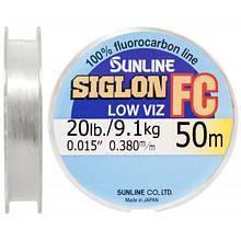 Флюорокарбон Sunline SIG-FC 50м 0.38мм 9.1кг поводковый (1658.01.44)
