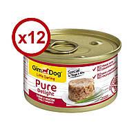 GimDog Little Darling Pure Delight консерви для собак (тунець і яловичина) 85г*12шт