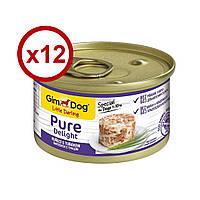 GimDog Little Darling Pure Delight консерви для собак (курка і тунець) 85г*12шт