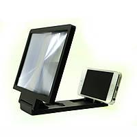 3D проектор для мобильного телефона Enlarged Screen Mobile Phone, фото 1