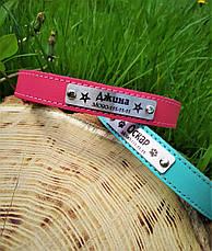 Кожаный ошейник с гравировкой клички собаки и номера телефона. Размер №4!, фото 2