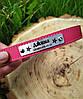 Шкіряний нашийник з гравіюванням клички собаки і номера телефону. Розмір №5!, фото 6