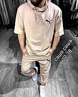 Мужской стильный спортивный костюм с капюшоном, фото 1